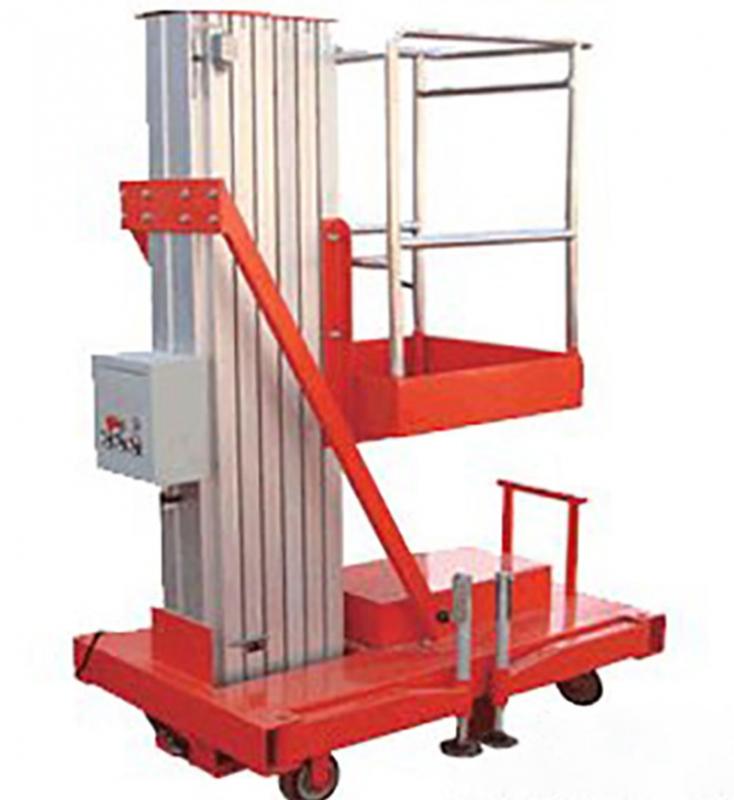 铝合金升降货梯