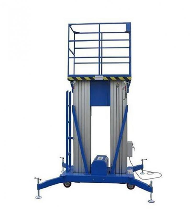 江西铝合金液压式升降平台